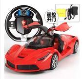 遙控玩具車超大可充電一鍵開門方向盤遙控汽車漂移耐摔