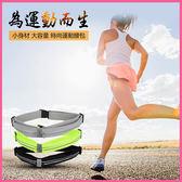 新年禮物 創意 運動腰包  多功能防水 貼身隱形 腰帶腰包 健身跑步 手機包 e起購