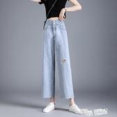 超高腰冰絲牛仔褲女夏季薄款直筒寬鬆小個子顯高九分天絲寬管褲潮 喜迎新春