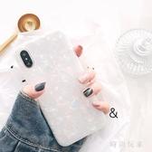 iphonex手機殼 少女夢幻貝殼創意清新軟硅膠保護套 ZB835『美好時光』