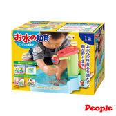 ☆愛兒麗☆People 水龍頭戲水玩具組合CH049