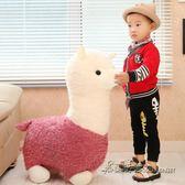 毛絨玩具布娃娃玩偶抱枕情人節送男女生日禮物【米蘭街頭】igo