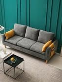 沙發 北歐布藝沙發 小戶型雙人三人客廳租房公寓服裝店網紅款 簡約現代【快速出貨】