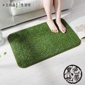 半島良品人造仿真塑料草坪地毯加密人工綠色陽臺入戶地墊防滑腳墊—交換禮物