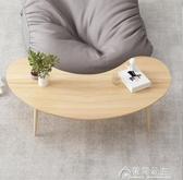 茶几風實木簡約北歐茶幾小戶型矮桌子創意咖啡桌易裝客廳現代邊幾 花间公主YJT