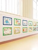 全館83折 公告欄板照片展示板告示板宣傳板磁吸畫框免打孔通知板掛墻兒童繪畫