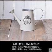 【A款】美式田園復古鐵藝乾花花瓶裝飾做舊花桶擺件