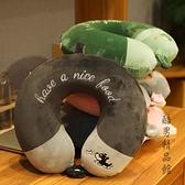 可拆洗記憶棉u型頸枕卡通枕頭可愛u形護頸椎枕脖子靠枕坐車汽車用 酷男精品館