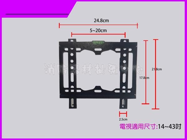 電視壁掛架 DF-20 LCD液晶 /電漿..電視吊架.喇叭吊架.台製(保固2年)