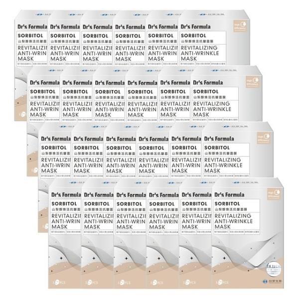 【南紡購物中心】《台塑生醫》Dr's Formula山梨醇煥活抗皺面膜(5片/盒)*24盒入