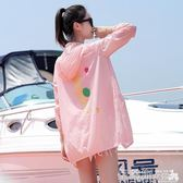 防曬罩衫女防曬衣女中長款2018夏季韓版印花防曬服女連帽百搭薄款外套潮 伊蒂斯女裝