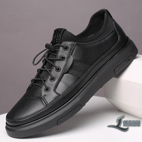男士商務休閒鞋皮鞋板鞋真皮透氣防滑增高男鞋【邻家小鎮】