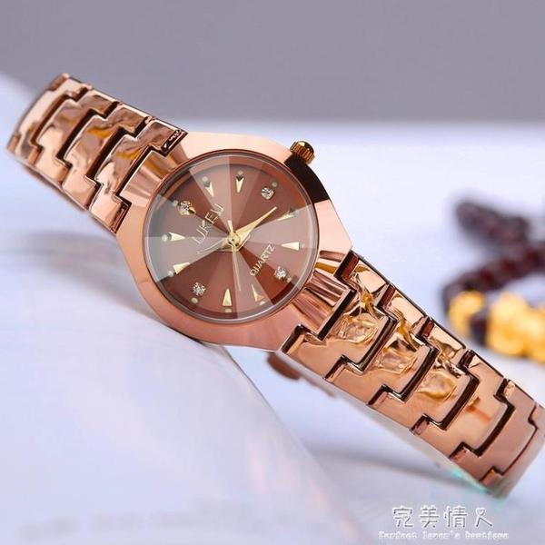 韓版超薄手錶女學生玫瑰金女錶潮流復古簡約男女士情侶手錶女腕錶  【歡樂購新年】
