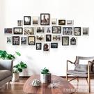 相框組合 簡約現代客廳照片牆裝飾相框牆歐式相片框創意個性掛牆組合 1995生活雜貨 NMS