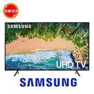 SAMSUNG 三星 43NU7100 液晶電視 43吋 4K UHD 平面 公司貨 送北區壁掛安裝 UA43NU7100WXZW