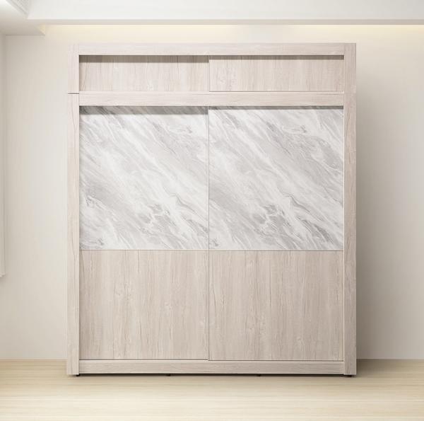 日本直人木業- SILVER 白橡木 210cm 滑門衣櫃加被櫃
