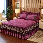 韓版天鵝絨夾棉床裙純色歐式蕾絲加厚床套水晶絨席夢思防滑床罩 雙十二購物節