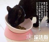 防摔の貓碗斜口碗任意傾斜寵物碗保護頸椎防滑 魔法街