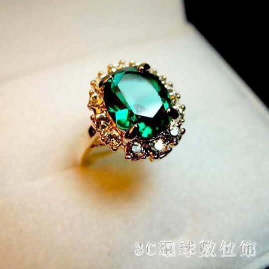 女戒指祖母綠色/紅寶石色 女 水晶 戒指 鉆戒 碎鉆群舞精致款 LH2816【3C環球數位館】