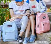 森馬雙肩包女韓版 休閒校園簡約學院背包潮旅行包高中學生書包男   JSY時尚屋