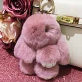 掛件小兔子毛絨玩具垂耳兔公仔汽車鑰匙扣兔玩偶長毛兔書包包掛件