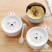 不銹鋼卡通餐具泡面碗學生帶蓋飯盒便當盒卡通可愛速食麵碗湯碗艾美時尚衣櫥