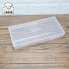 樹德口罩收納盒口罩盒防疫盒整理盒SO-2...