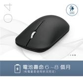 《高仕皮包》限時優惠-M43 設計款超靜音無線滑鼠:E-PCG185