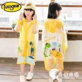 非一次性兒童雨衣男童幼兒園雨衣女小學生卡通充氣帽檐書包位雨披-奇幻樂園