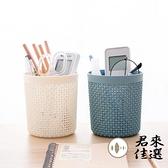 【2個裝】鏤空小筆筒塑膠多功能收納筒桌面化妝刷收納盒【君來佳選】