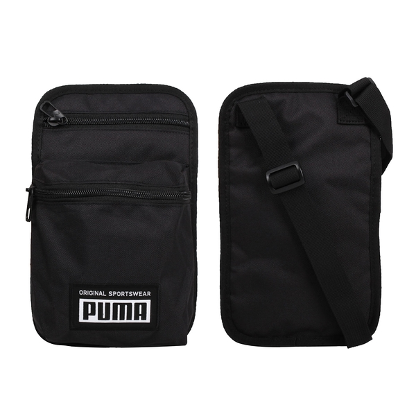 PUMA 側背小包(Academy 斜背包 肩背包 隨身包≡體院≡ 07730401