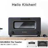 日本必買 烤箱 烤麵包機【U0085】BALMUDA蒸氣麵包機-黑  完美主義