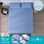 House Door 抗菌防螨9cm藍晶靈涼感記憶床墊保潔超值組-雙人海洋藍