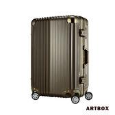 【超安心】 ARTBOX 超次元 - 26吋 輕量PC鏡面鋁框行李箱(墨綠金)