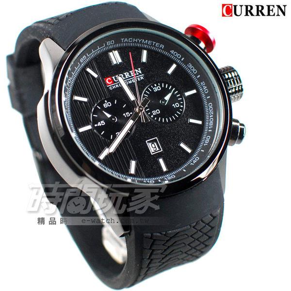 CURREN 卡瑞恩 美式風格 潮男 雙環造型 橡膠錶帶 男錶 厚實 日期顯示窗 防水手錶 CU8175黑