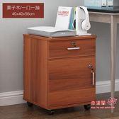 床頭櫃 現代簡約床頭櫃收納帶抽櫃子床櫃組辦公文件櫃裝臥室儲物櫃活動櫃T 4色