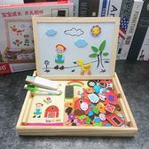 拼圖玩具 磁性拼圖兒童益智玩具 蒙氏早教1-3-6歲男女孩寶寶木質智力拼拼樂【全館九折】