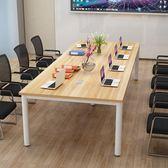 簡易會議桌長桌簡約現代辦公家具長條桌培訓桌洽談桌職員辦公桌子【帝一3C旗艦】YTL