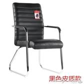 辦公椅 辦公椅子電腦椅會議椅麻將椅洽談椅網布椅子傢俱 YXS新年禮物