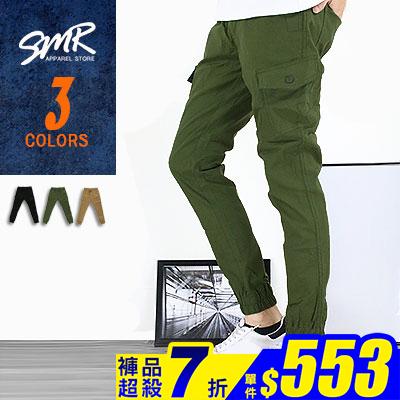 『大量現貨.快速出貨』超彈力~側袋縮口工作褲-熱銷百搭款《99978025》共3色【現貨】『SMR』