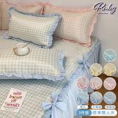 床墊 浪漫公主蝴蝶結三件式涼蓆軟墊 (標準雙人床)-Ruby s 露比午茶