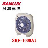 【SANLUX 台灣三洋】10吋 按鍵式 箱扇 SBF-1000A1