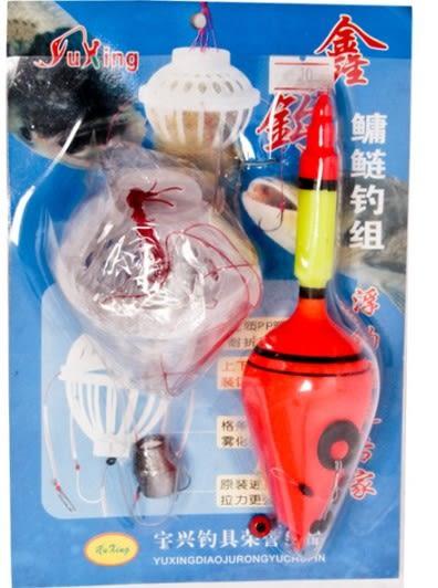 [協貿國際] 套裝釣籠漁具垂釣用品 5 個價