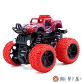 3個裝 越野車兒童男孩模型車抗耐摔玩具車小汽車【淘夢屋】