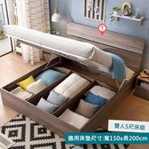 林氏木業現代簡約高床底斜背雙人5尺 150x200 掀床架DV1A-胡桃木色