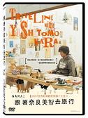 【停看聽音響唱片】【DVD】跟著奈良美智去旅行