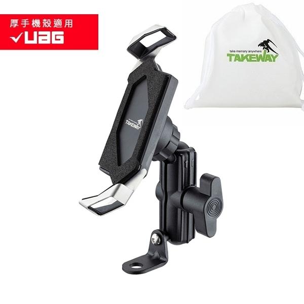 【適用厚手機殼使用 12-14.5mm】TakeWay LA1PH0502 黑隼Z手機座組(後照鏡厚殼款) LA1-PH0502