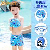 兒童泳衣佑游兒童泳衣男童泳褲分體小中大童鯊魚卡通嬰兒泳裝男孩游泳套裝童趣屋