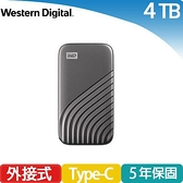 WD 威騰 My Passport SSD 外接固態硬碟 4TB(灰)