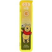 〔小禮堂〕迪士尼 小熊維尼 日製自動鉛筆筆芯《黃.站姿》0.5mm.HB筆芯.學童文具 4901770-58087